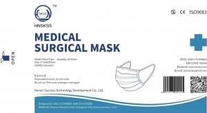 Surgical mask made by Health-keeping Bio-technology